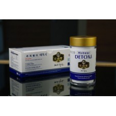 Detoxi Salt  One bottle