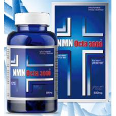 NMN Octa 3000 3 pack